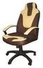 Кресло компьютерное Нео 2 (Neo 2)