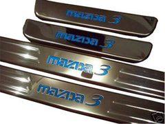 Светящиеся накладки порогов Mazda 3 (blue light, all chrome)