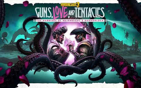 Borderlands 3: Guns, Love, and Tentacles (Epic Games) (для ПК, цифровой ключ)