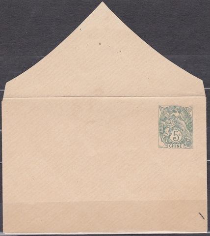 Фр. колонии-коллекция конвертов с ОМ