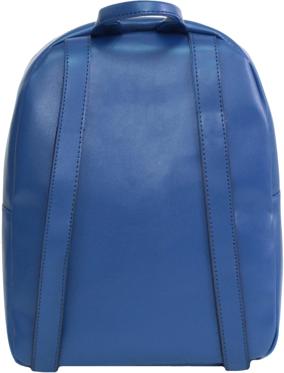 Рюкзак Bagland Linda 6 л. Синий (0014096)