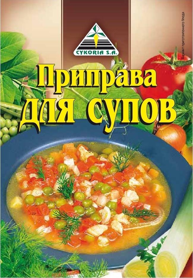 Приправа для супов, 50п х 40г