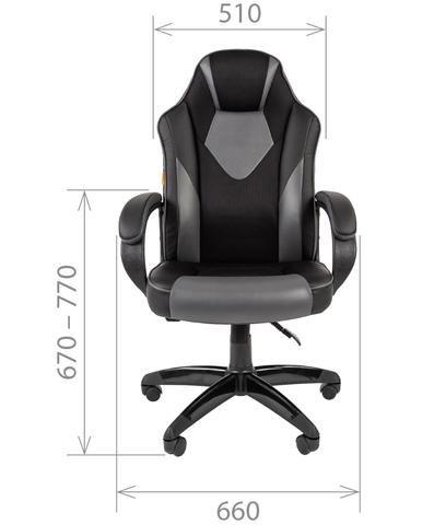 GAME 17 Кресло игровое (CHAIRMAN)
