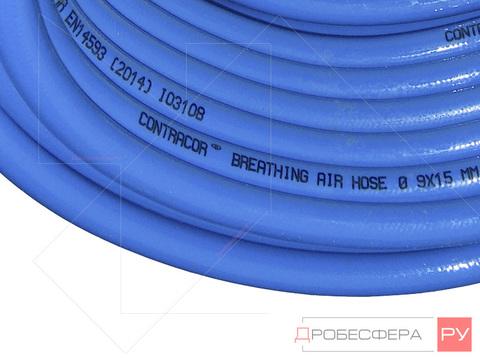 Рукав для дыхания пескоструйщика 9х15 мм бухта 20 м