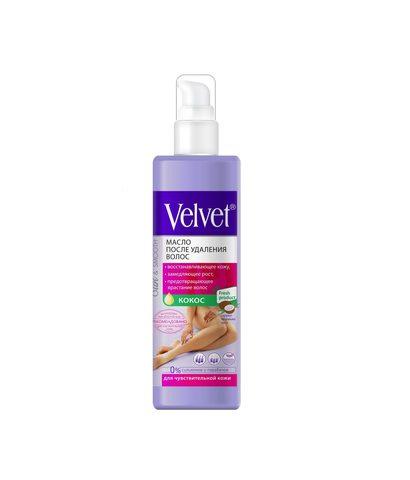 Velvet Масло после удаления волос для чувствительной кожи КОКОС
