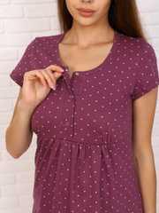 Мамаландия. Сорочка для беременных и кормящих с кнопками короткий рукав, звезды/бордовый вид 3
