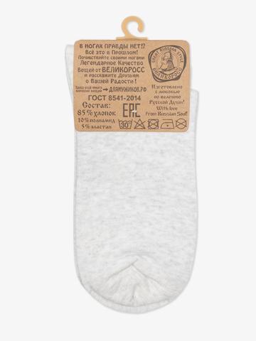 Мужские носки  длинные цвета серый меланж