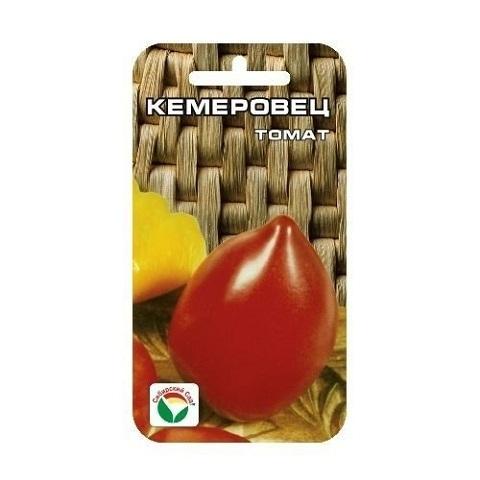 Кемеровец 20шт томат (Сиб сад)