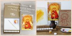 Набор для рисования и видео-урок с Люсей Чувиляевой