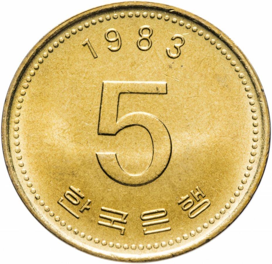 5 вон. Южная Корея. 1983 год. AU-UNC