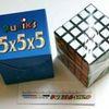 Угорський куб 5х5х5