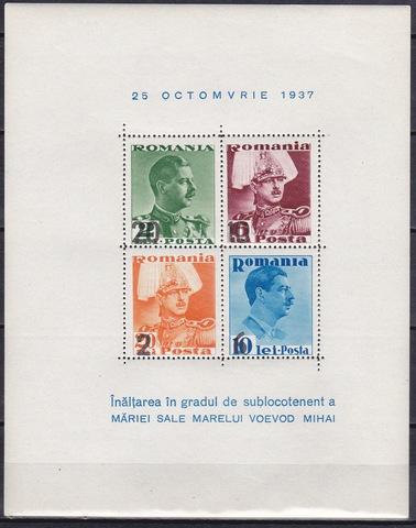 1937 блок 2 **MNH