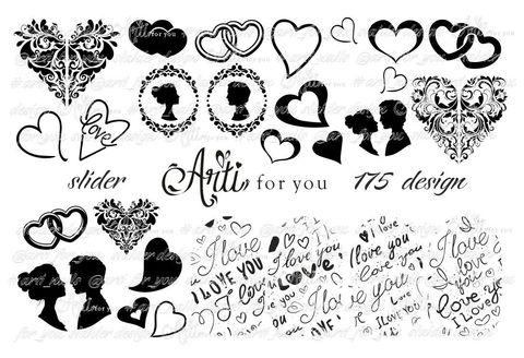 Слайдер наклейки Arti for you №175 купить за 100руб