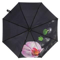 Зонт с цветком Planet PL-161-2