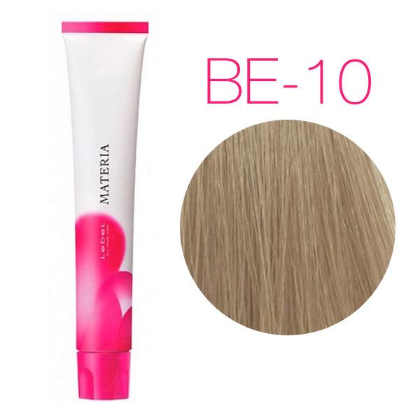 Lebel Materia 3D Be-10 (яркий блонд бежевый) - Перманентная низкоаммичная краска для волос