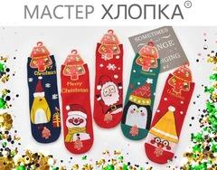 Носки детские новогодние  (5 пар) арт.DA7045 (разм 1-4 )