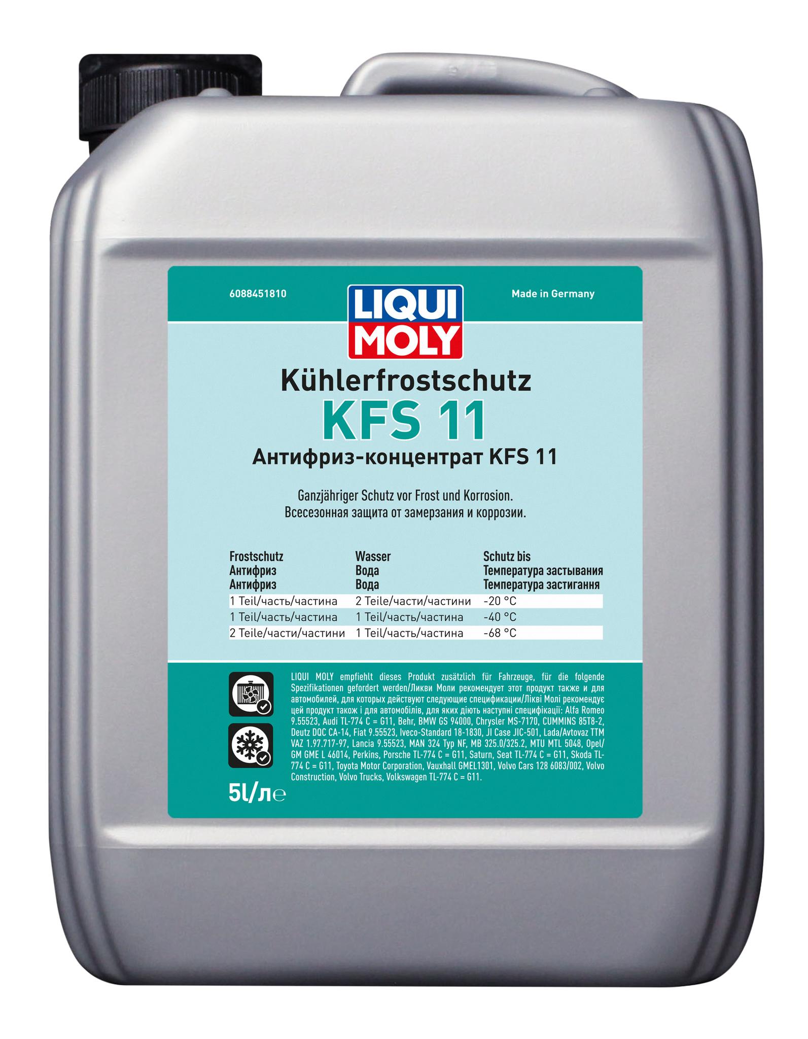 Liqui Moly KFS 2000  Антифриз концентрат синего цвета