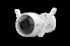 )Wi-fi видеокамера Ezviz C3WN(2.8)