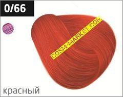 OLLIN color 0/66 корректор красный 60мл перманентная крем-краска для волос