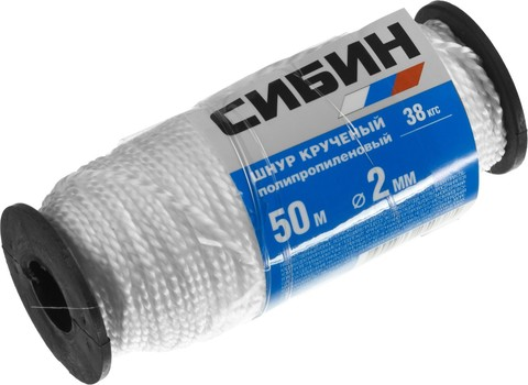 Шнур кручёный полипропиленовый СИБИН, диаметр - 2 мм, длина - 50 м (катушка), 38 кгс
