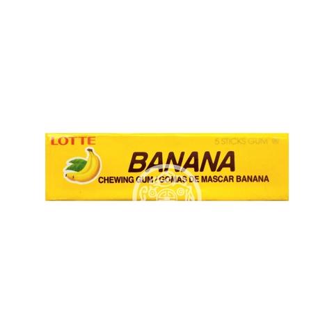 Жевательная резинка Lotte Gum Banana 12,5г Корея