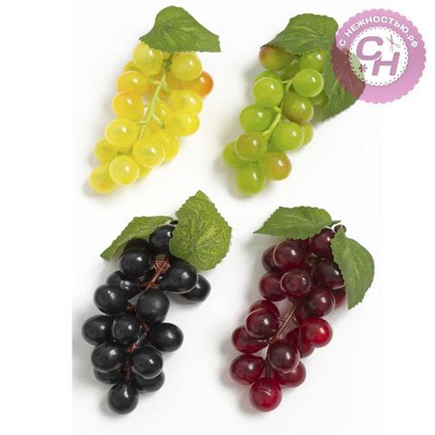 Виноград искусственный, 10 см, 1 шт.