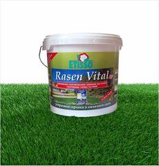 Удобрение комплексное гранулированное для газонов, уничтожение и защита от сорняков, 3 кг, Etisso, на 100 кв.м.