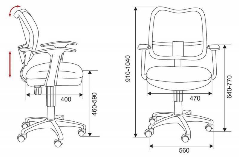 Кресло для персонала БЮРОКРАТ CH-W797