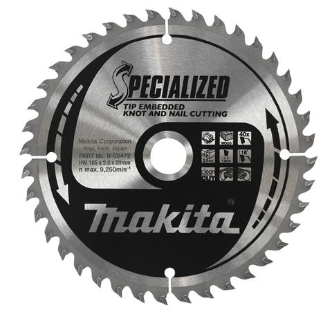 Диск Makita, для демонтажных работ 165х20х2 мм /40