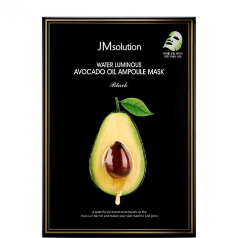 JMsolution Water Luminous Avocado Oil Ampoule Mask питательная ультратонкая маска с авокадо