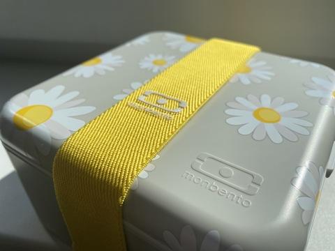 Ланч-бокс mb square daisy