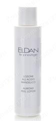 АНА миндально-яблочный пилинг 25%  (Eldan Cosmetics | Le Prestige | Almond Peel lotion), 50 мл