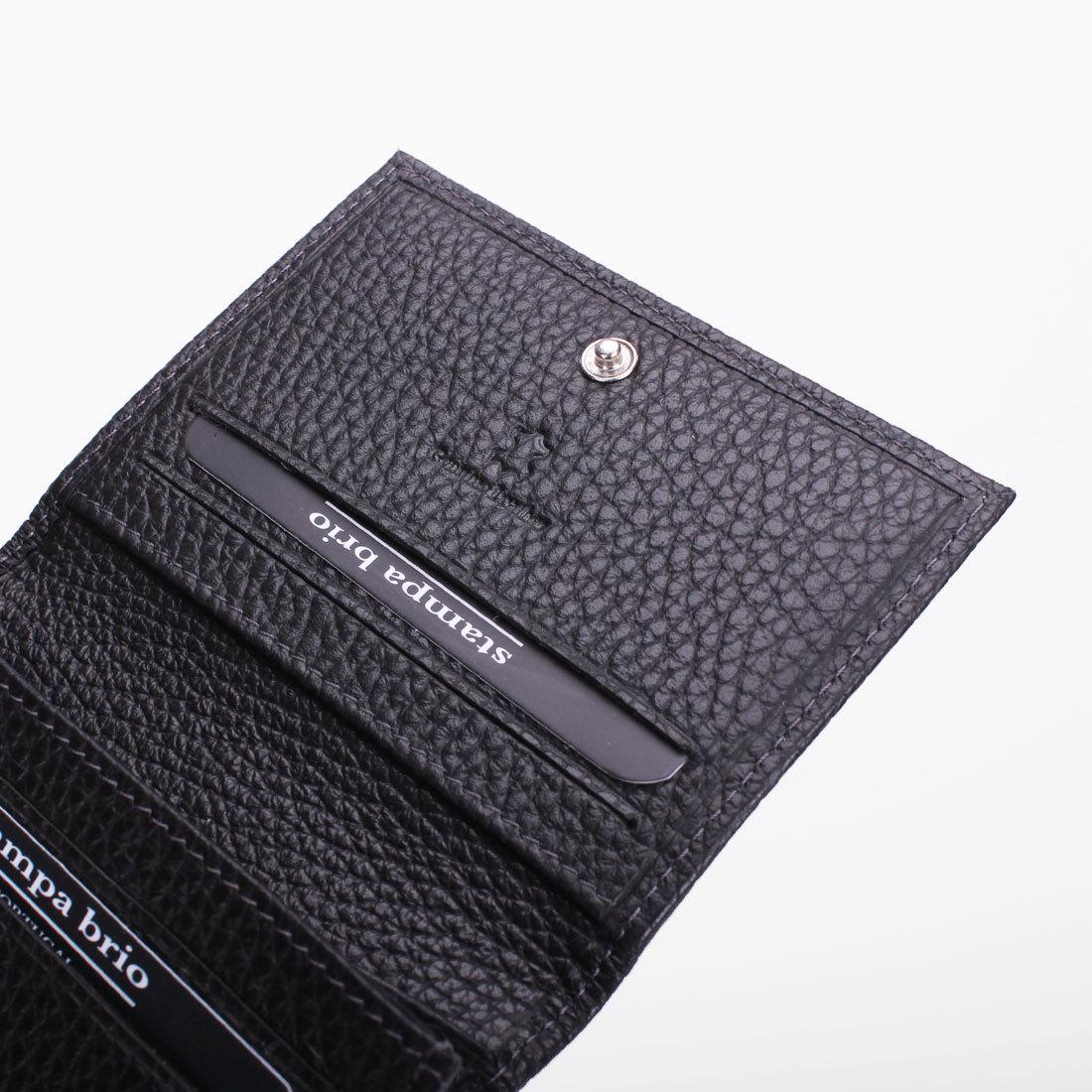 503 R - Футляр для карт и визиток с RFID защитой