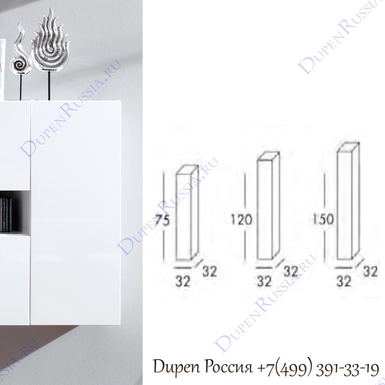 Вертикальный настенный модуль DUPEN MV