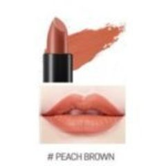 Помада для губ 04. peach brown 3,5 гр