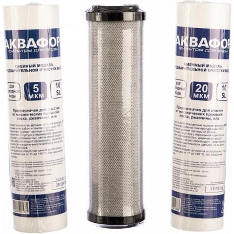 Комплект модулей сменных фильтрующих РР20-В510-03-РР5, арт.И9677