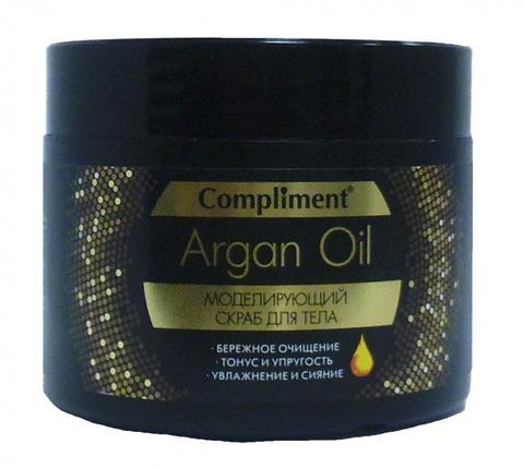 Argan Oil Моделирующий скраб для тела