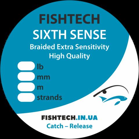Шнур Sixth Sense FishTech  30 lb - 0.25 мм - 13.8 кг зеленый 8 жил