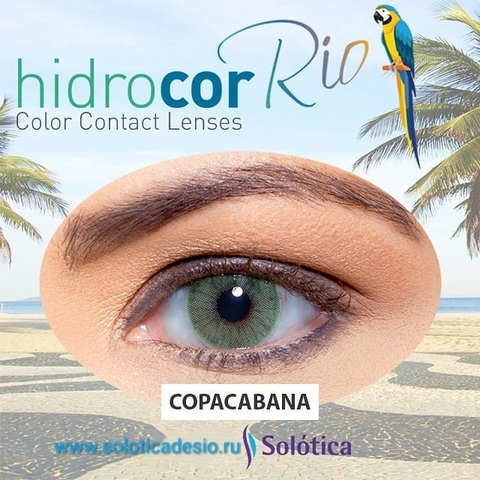 Hidrocor Rio Copacabana