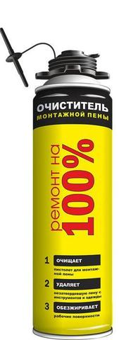 Очиститель монтажной пены Ремонт на 100% 500мл (389г)