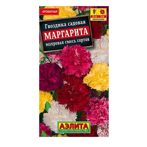Гвоздика садовая махровая Маргарита, смесь окрасок (Аэлита)