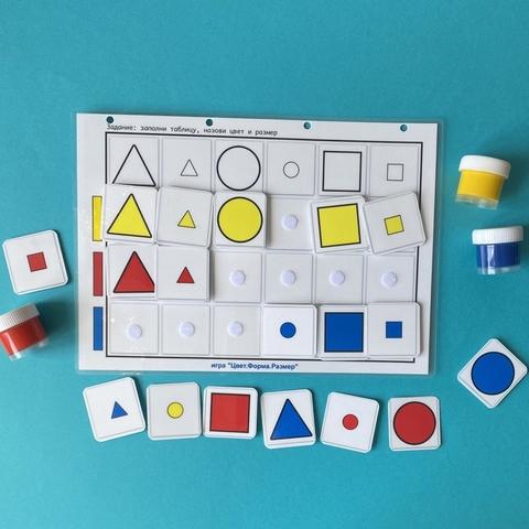 Математические таблицы. Адаптивный материал. Развивающее пособие на липучках Frenchoponcho (Френчопончо)