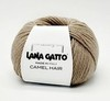 Lana Gatto Camel Hair 5401