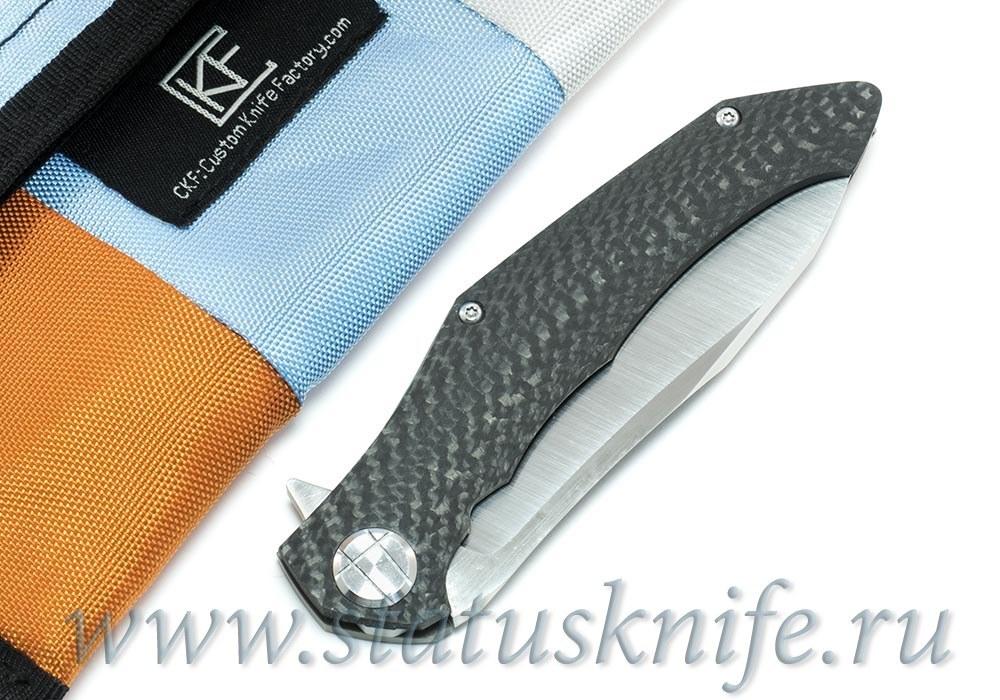 Нож Асимметричный Миди Супер Сет Limited