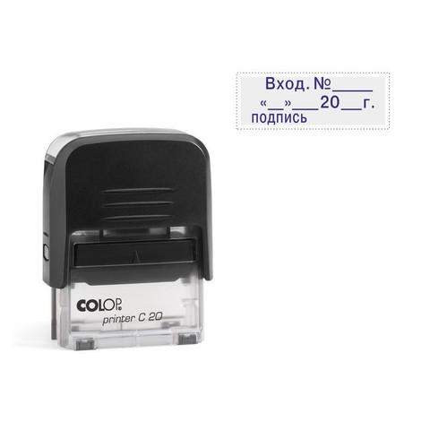 Штамп стандартный Вход. № , дата и подпись Colop Printer C20 3.7