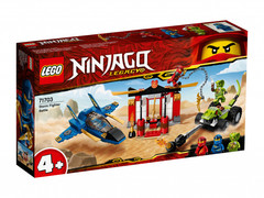 Lego konstruktor Ninjago Storm Fighter Battle
