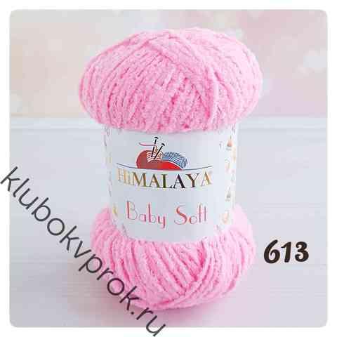 HIMALAYA BABY SOFT 73613, Розовый неон