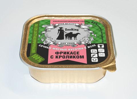 ЗООРИНГ Консервированный полнорационный корм для собак (кусочки в желе) Фрикасе с кроликом 1,6 кг.