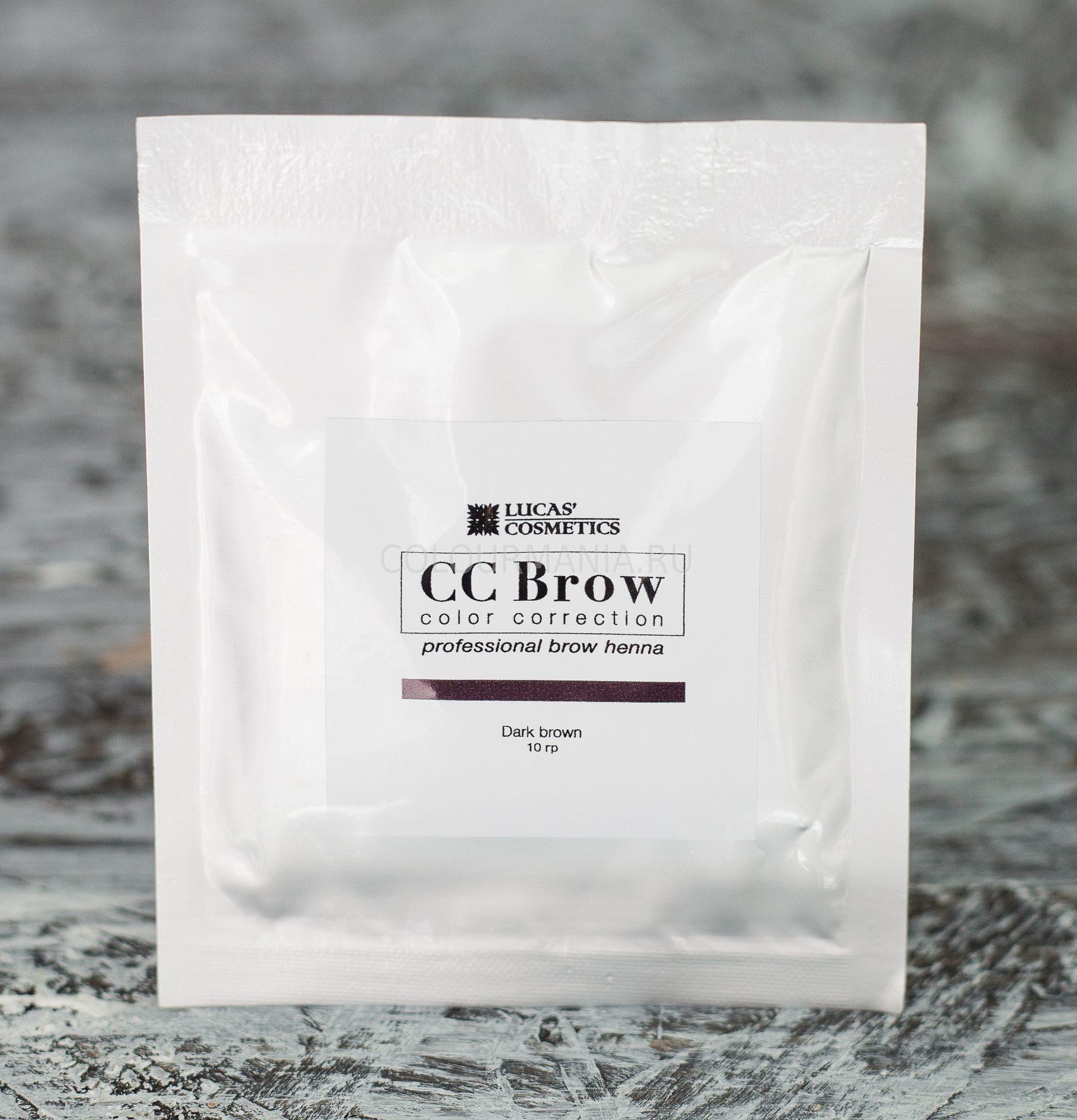 Хна для бровей CC Brow 10гр в саше Dark Brown Темно-коричневый