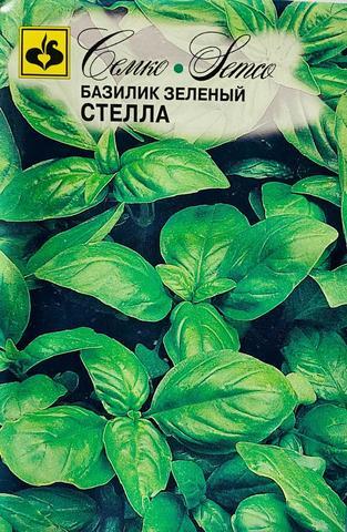 Семена Базилик Стелла